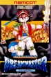 Logo Emulateurs Namco Prism Zone : Dream Master [Japan]