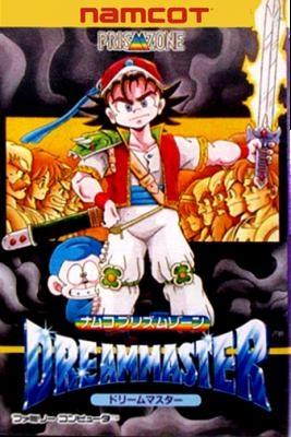 Namco Prism Zone : Dream Master [Japan] image