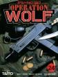 Logo Emulateurs Operation Wolf [Japan]