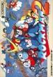 Логотип Emulators Rockman 2 : Dr. Wily no Nazo [Japan]