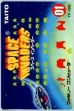 Logo Emulateurs Space Invaders [Japan]