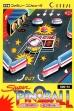 logo Emuladores Super Pinball [Japan]