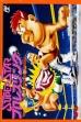 Logo Emulateurs Superstar Pro Wrestling [Japan]