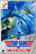 logo Emuladores Top Gun : Dual Fighters [Japan]