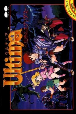 Ultima : Exodus [Japan] image