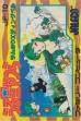 Logo Emulateurs Urusei Yatsura : Lum no Wedding Bell [Japan] (Beta)