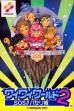 logo Emuladores Wai Wai World 2 : SOS!! Paseri Jou [Japan]