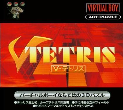 V-TETRIS [JAPAN] image