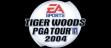 logo Emulators TIGER WOODS PGA TOUR 2004 [USA]