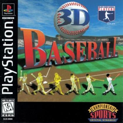 3d Baseball (Clone) image
