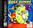 logo Emulators Bugs Bunny Lost in Time