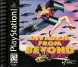 Логотип Emulators Invasion From Beyond (Clone)