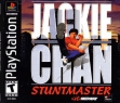 Logo Emulateurs Jackie Chan Stuntmaster (Clone)