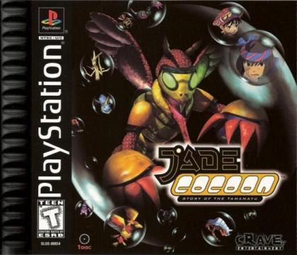 Jade Cocoon : Story of the Tamamayu (Clone) image