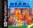 logo Emulators Jim Henson's Bear in the Big Blue House (Clone)