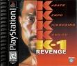 Логотип Emulators K-1 Revenge