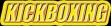 Logo Emulateurs Kickboxing