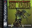 logo Emulators Legacy of Kain: Soul Reaver (Clone)