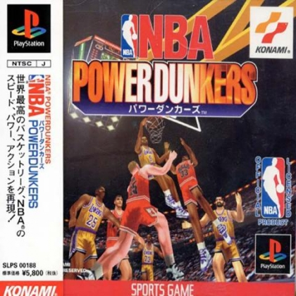 NBA in the Zone image