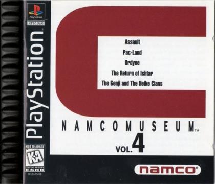 Namco Museum Vol.4 image