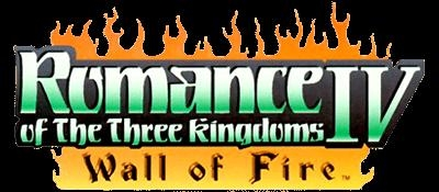 Romance of the Three Kingdoms IV : Wall of Fire image