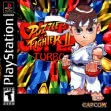 logo Emulators Super Puzzle Fighter II Turbo (Clone)