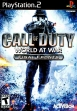 Логотип Emulators CALL OF DUTY : WORLD AT WAR : FINAL FRONTS