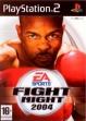 Логотип Emulators FIGHT NIGHT 2004
