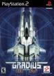 logo Emulators GRADIUS III & IV [USA]