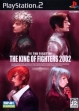 logo Emuladores THE KING OF FIGHTERS 2002 [USA]