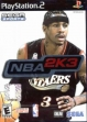 Логотип Emulators NBA 2K3