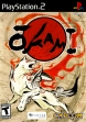 logo Emulators OKAMI