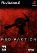 Логотип Emulators RED FACTION