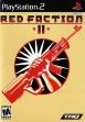 logo Emulators RED FACTION II