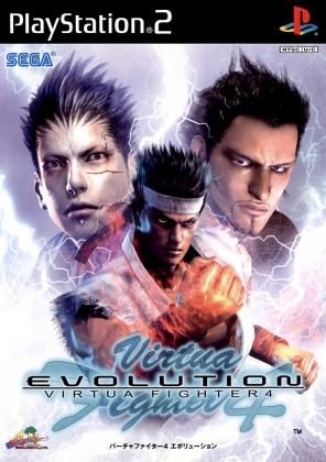 VIRTUA FIGHTER 4 EVOLUTION image