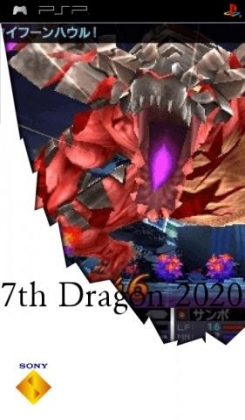 7th Dragon 2020 image