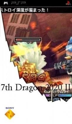 7th Dragon 2020 II image