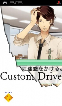 Custom Drive image