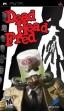 Логотип Emulators Dead Head Fred