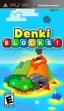 logo Emulators Denki Blocks! (Clone)
