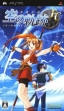Logo Emulateurs The Legend of Heroes: Trails in the Sky [Japan]