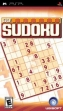 Логотип Emulators Go! Sudoku