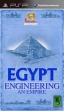 logo Emulators Egypt : Engineering an Empire [USA]
