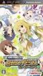 logo Emulators Idolmaster - Shiny Festa - Groovy Tune, The [Japan]