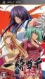 logo Emulators Ikki Tôsen : Xross Impact [Japan]