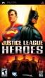 Логотип Emulators Justice League Heroes