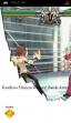 Логотип Emulators Katekyoo Hitman Reborn! Battle Arena