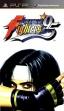 Логотип Emulators The King of Fighters '95