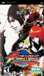 Логотип Emulators The King of Fighters Collection : The Orochi Saga [USA]