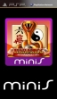 logo Emulators Mahjongg Artifacts [Europe]